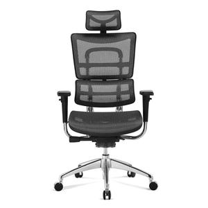 JNS-802 Mesh Chair