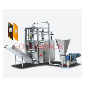 China automatic ketchup packing machine for sale