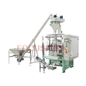 China Automatic Vertical Packing Machine Seller-VL620