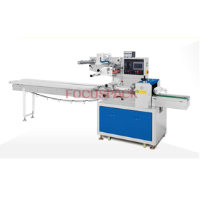 High quality horizontal packing machine exporter