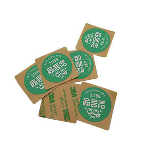 Top Quality RFID NFC Sticker Exporter,Frondent produce 60million labels per year.