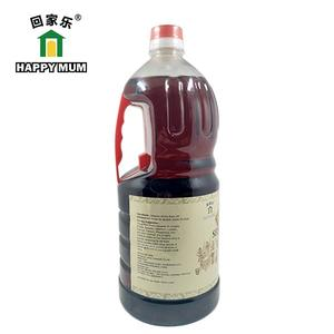 1.9L Sesame Oil For Cooking Jolion