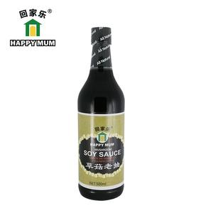 250ml Vegetarian Mushroom Oyster Sauce Supplier | Jolion Foods