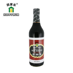 500ML Dark Soy Sauce Brands Jolion