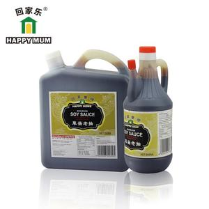 5LBS And 850ML Mushroom Soy Sauce
