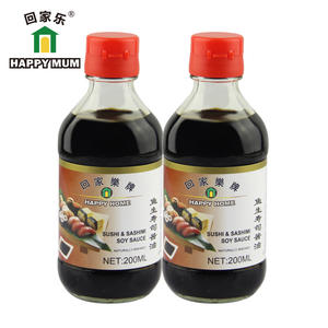 200ml Japanese Sushi Mini Soy Sauce