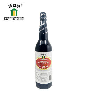625ml Healthy Organic Soy Sauce Manufacturer | Jolion Foods