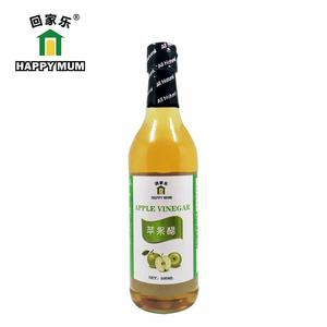 500ML Apple Vinegar Manufacturer | Jolion Foods
