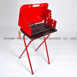 KY4732 Charcoal Grill