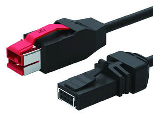 24V Powered USB Printer Cable | Wholesale & From China