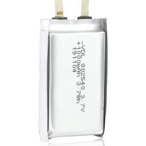 Battery sealed with aluminum-plastic film ,802540 3.7V,800mAh