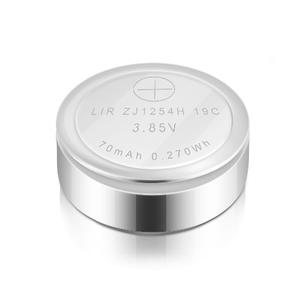 VDL 1254H Rechargeable TWS Coin Battery with High Energy Density