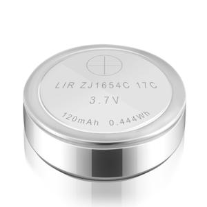 VDL 1654 Rechargeable Coin Cell Battery