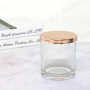 High Quality Rose Gold Candle Jar Lids For Scented Candle Making