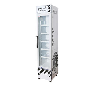 Slim Upright Cooler Slim Drinks Fridge