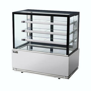 Floor Standing Commercial Open Fridge(4 SHELF SQUARE )