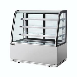 Floor Standing Sandwich Display Fridge(4 SHELF CURVE)
