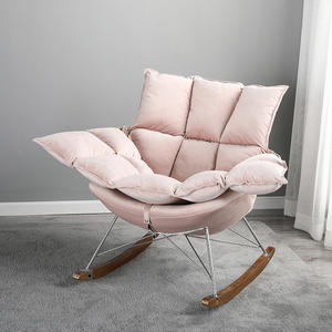 HC20-01 Modern Rocking Chair/Nordic Recliner/Home Lazy Sofa
