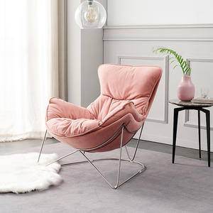 HC20-02 Modern Nordic Lounge Chair