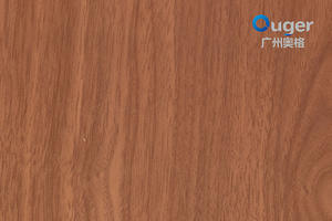 High Quality Wood Film Manufacturer