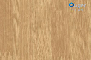 Wholesale Wired Film Manufacturer-Ouger is the brand that manufacture eco-friendly furnishing materials in domestic China
