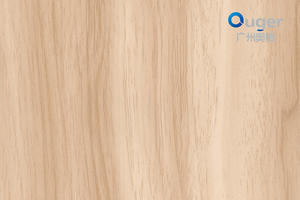 Ouger is Pvc Film Suppliers that manufacture eco-friendly furnishing materials