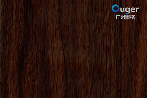 Ouger is one of the leading factory who produces wood grain PVC foil
