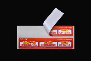 good quality PET Labels  supplier
