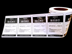 cheap PET Labels factory
