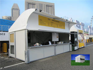 Movable Booth (MB)