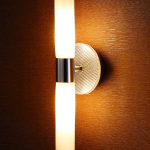 IP44 Wall Lamp