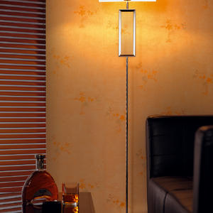 floor lamp | hallway floor lamp | Quadrate 5077