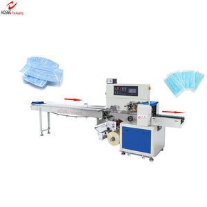 Pillow Packing Machine