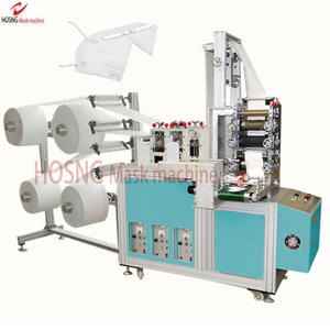 ODM N95 Face Mask Blank Making Machine Manufacturers