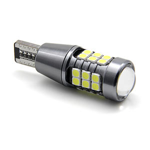 China T15 LED Reverse Light (327BGYALWVNP) manufacturer