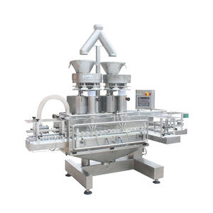 Double-Cup Granules Filling Machine--DCF-100