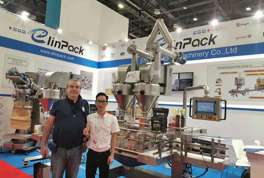 October 29-31,GulFood Manufacturing Exhibition, Elinpack welcome to you!
