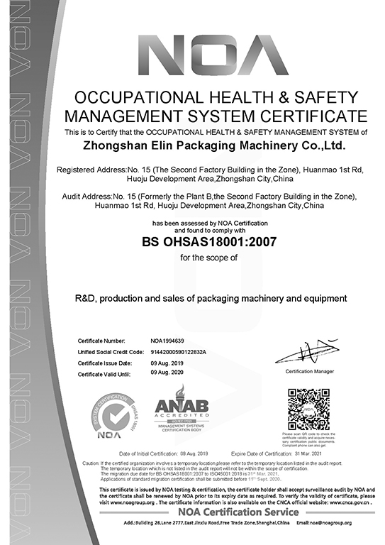 Occupational-Health-and-Safety-Certificate