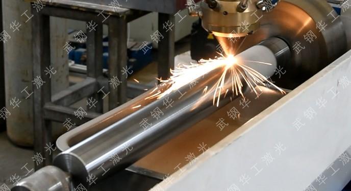 shafthigh speed laser cladding
