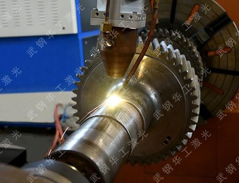 Gea-shaft-laser-repair