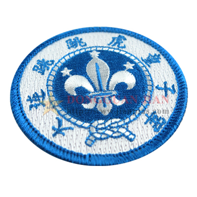 customized scout patches