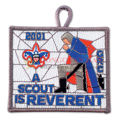 promotional scout patches