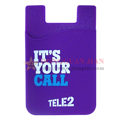 ID Card Holder