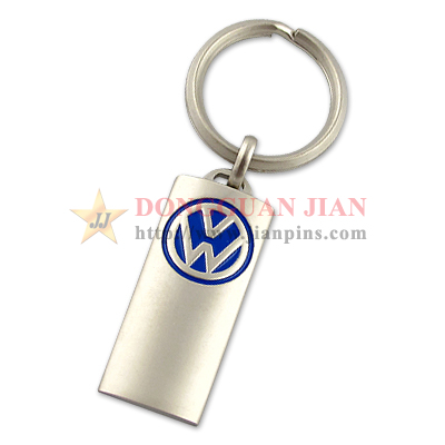 Company Logo Key Rings