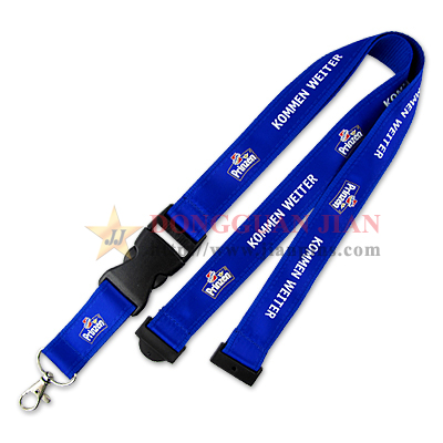 Satin Blue Lanyards
