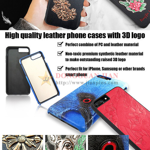 High Quality Leather Cell Phone Cases with 3D Logo