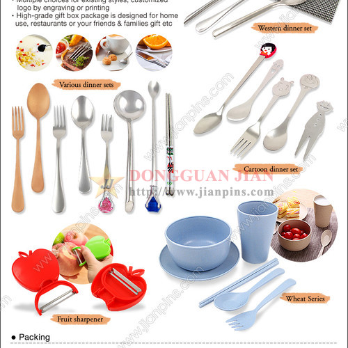 High quality dinner set(DBP free)