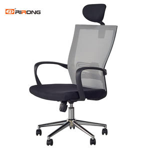 RR-C143 Office Mesh Chair