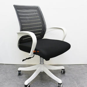 Black Fabric Office Mesh Chair