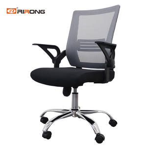 Grey black Office Mesh Chair